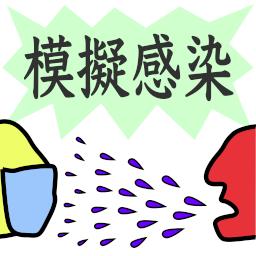 Tatsuo Unemi Japanese